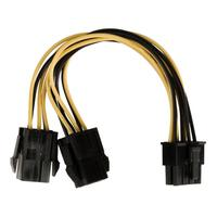Internal power splitter cable EPS 8-pin - 2x PCI Express 0.15 m multicolour