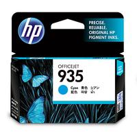 935 original ink cartridge cyan standard capacity 1-pack