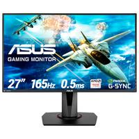 Asus VG278QR 27 inch TN LED monitor - Speakers