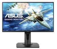 Asus VG258QR 25 inch TN LED monitor - Speakers