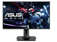 Asus VG279Q 27 inch IPS monitor - Speakers