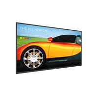 Philips BDL4330QL Q-Line Full HD 42.5 inch LED large format display 1920 x 1080 6.5 ms